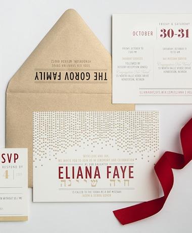 various invitation