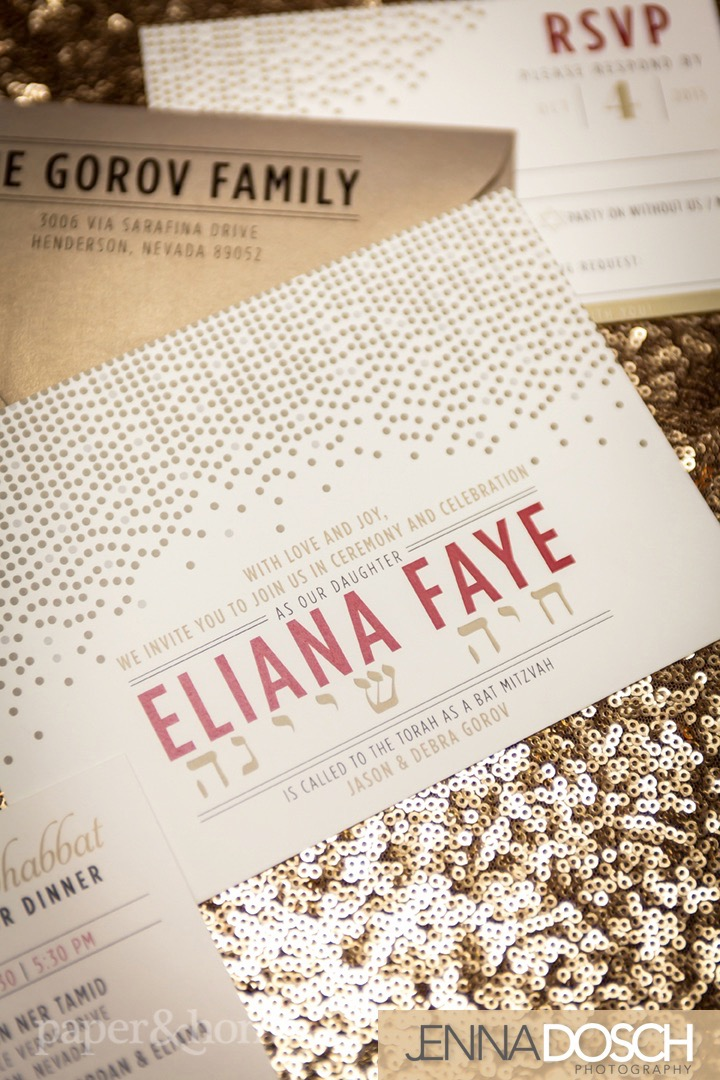 hollywood glam bat mitzvah invitations paper and home
