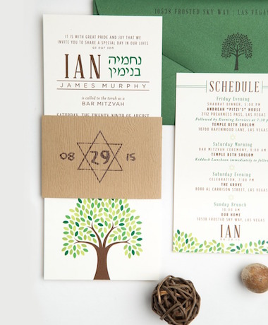 Woodsy Bar Mitzvah Invitations thumb