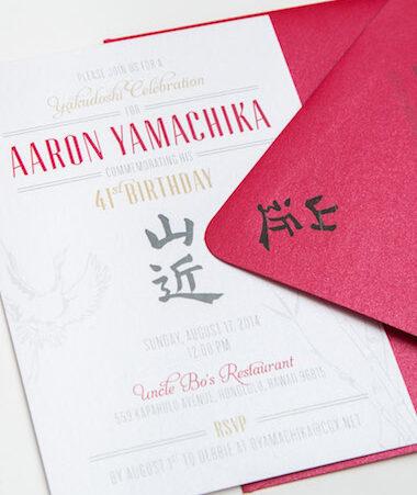 Yakudoshi Invitations